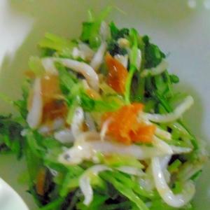 しらすと水菜の和え物
