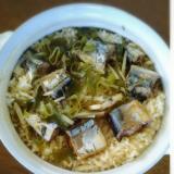 土鍋でサンマの缶詰汁ごと炊き込みご飯