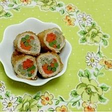 三色野菜の肉巻き
