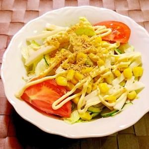 かまぼことコーンのサラダ