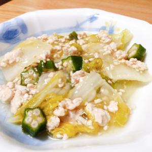 にんにく風味☆鶏ひき肉と白菜とオクラのあんかけ