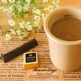 コーヒー濃いめのチョコカフェラテ