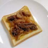 1人ランチに☆牛肉と玉ねぎの甘辛トースト
