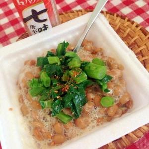小松菜と七味の納豆★