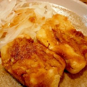 甘酢で食べる☆高野豆腐のから揚げ☆