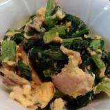 小松菜とツナの卵とじ炒め