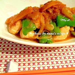 鶏胸肉の甘辛おろし玉ねぎソース炒め