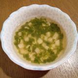 モロヘイヤと山芋のコンソメスープ