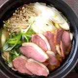 鴨鍋☆ネギ白菜たっぷり☆シメは雑炊や蕎麦で