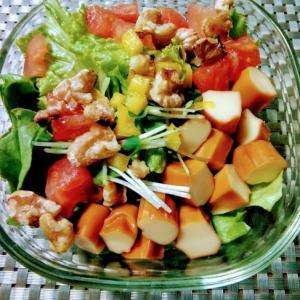 スモークチーズと胡桃のサラダ