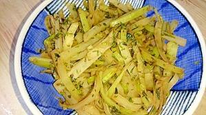 大根の皮と刻み人参の葉でポン酢炒め