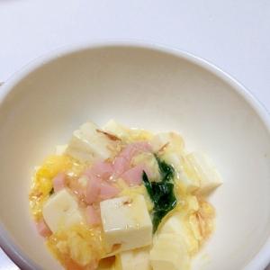 ふわふわ卵の豆腐餡☆離乳食