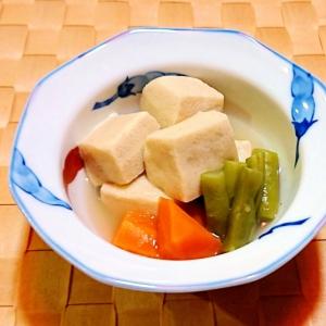 高野豆腐と人参とインゲンの含め煮