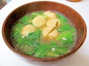 *小松菜と麩の味噌汁*