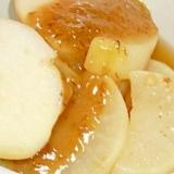 ふろふき大根☆おいしいゆず味噌