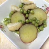 さつま芋とえんどう豆の煮物