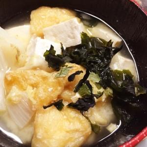豆腐&油揚げ&白菜の味噌汁