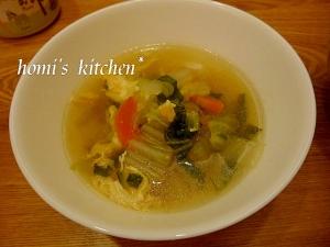 生姜で温まる★具沢山スープ