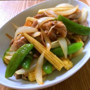 豚肉、スナップえんどう、ヤングコーンの炒め物