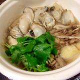 牡蠣と舞茸の蒸し鍋