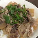 ◾️牛丼◾️野菜たっぷり