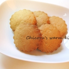 オレンジ香る簡単クッキー