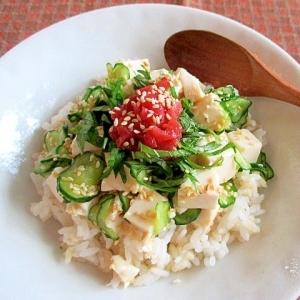 豆腐とキュウリの梅シソさっぱり丼♪