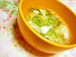 優しい風味❤塩麹と葱のお粥さん❤