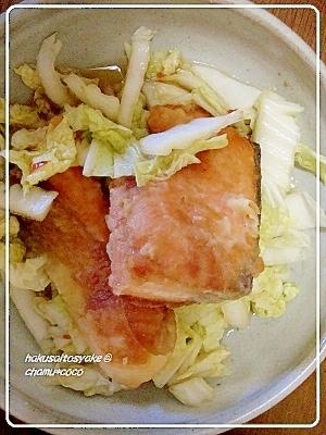 白菜たっぷり食べられる☆しゃけ南蛮