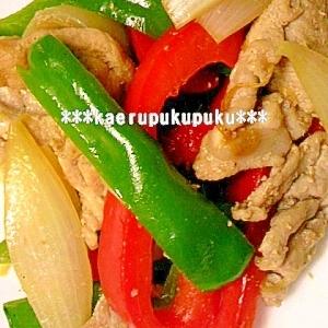 パプリカと豚肉の炒め物