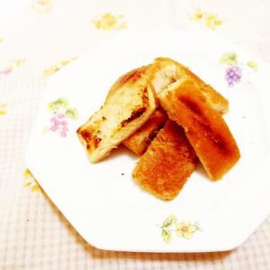 豆乳スパイス風味♪パンの耳スティック