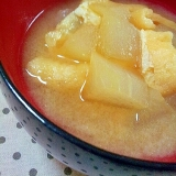 柔らかい✿冬瓜と油揚げのお味噌汁❤