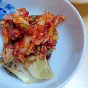 焼き茄子キムチ