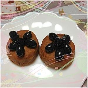 黒豆と3種類の甘〜い和菓子