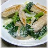 コラーゲンたっぷり鶏手羽先の豆乳スープ煮