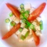 味噌ポン酢で食べましょう☆豆腐サラダ