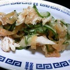クラゲの中華和え
