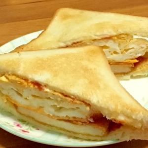 厚焼き卵の親子サンド