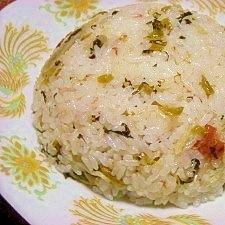 混飯その3☆梅干と刻み高菜の炒飯風ご飯