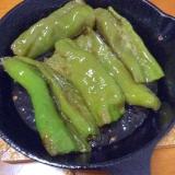 万願寺唐辛子ガーリック醤油焼き