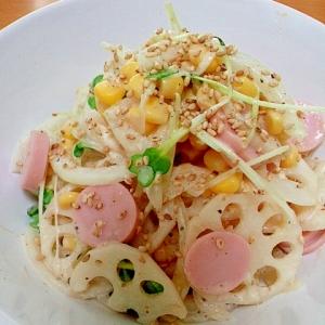 レンコンと玉ねぎのごまマヨサラダ
