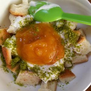 マンゴー&ピスタチオのヨーグルトパン