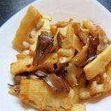 舞茸と筍の簡単炒め