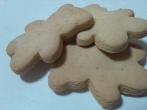 マクロビ★全粒粉クッキー