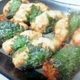 鶏挽き肉のしそ巻き揚げ