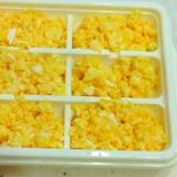 離乳食中期☆ミモザ卵のフリージング
