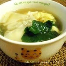 卵入り☆ワンタンスープ♪