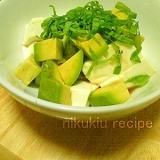 簡単おいしい!アボカド豆腐サラダ