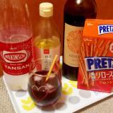 氷たっぷり★赤ワインアレンジ★香りローストプリッツ