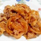豚肉と玉葱のココナッツオイル炒め